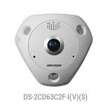Hikvision IP videonovērošanas kamera, IP kamera, Fisheye kamera