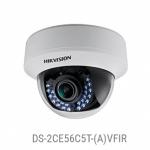 Hikvision analogā videonovērošanas kamera, Turbo HD kamera