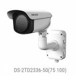 Hikvision IP videonovērošanas kamera, IP kamera