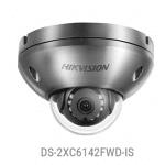 Hikvision IP videonovērošanas kamera, IP kamera, Explosion-Proof
