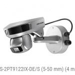Hikvision videonovērošanas kamera